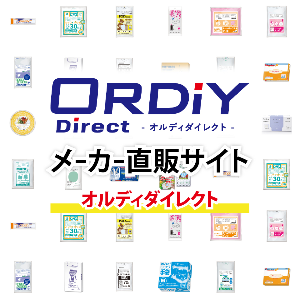 ordiy direct